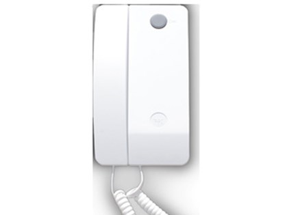 Agata Intercom product image